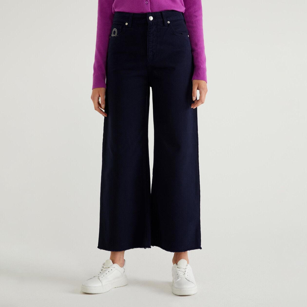 Παντελόνι cropped με κρόσσια