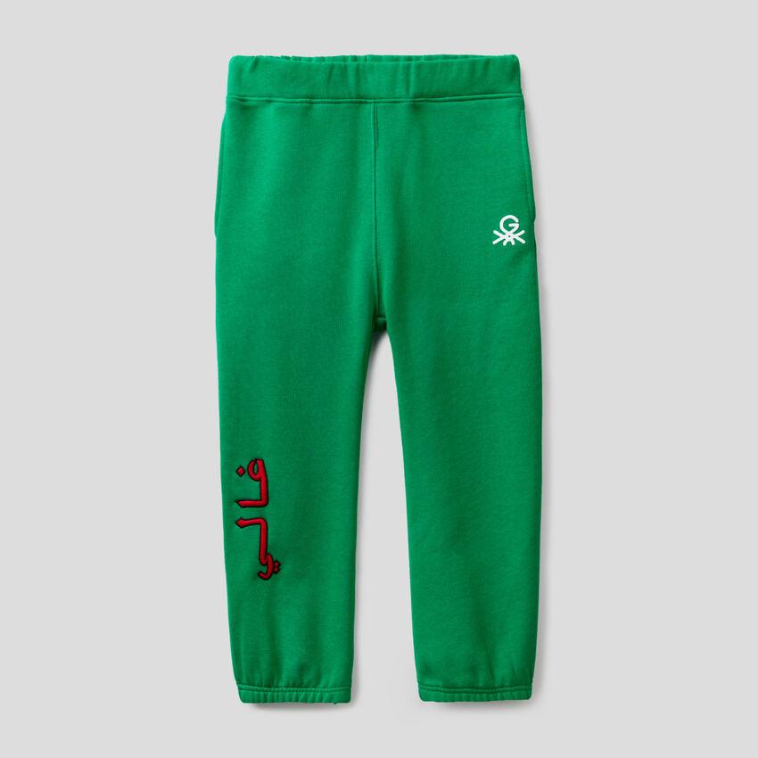 Joggers unisex πράσινο με τύπωμα και κέντημα by Ghali