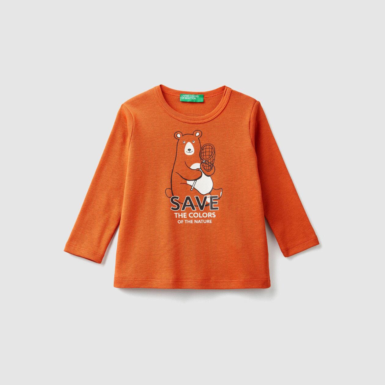 T-shirt με ριπ ύφανση και τύπωμα