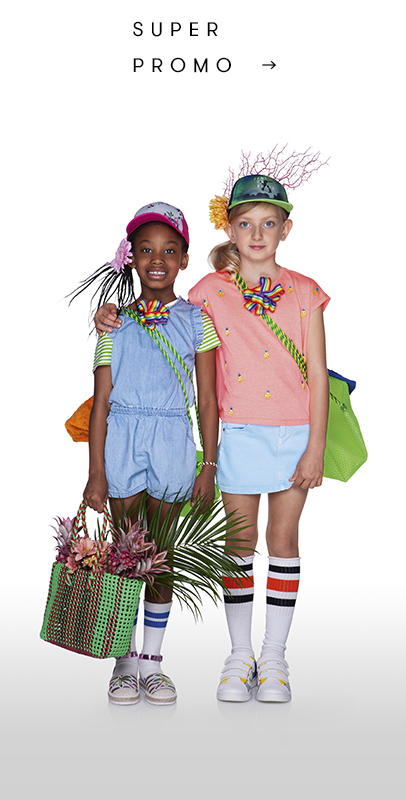 203a01511dbd Κοριτσίστικη Ένδυση Παιδική Collection 2019